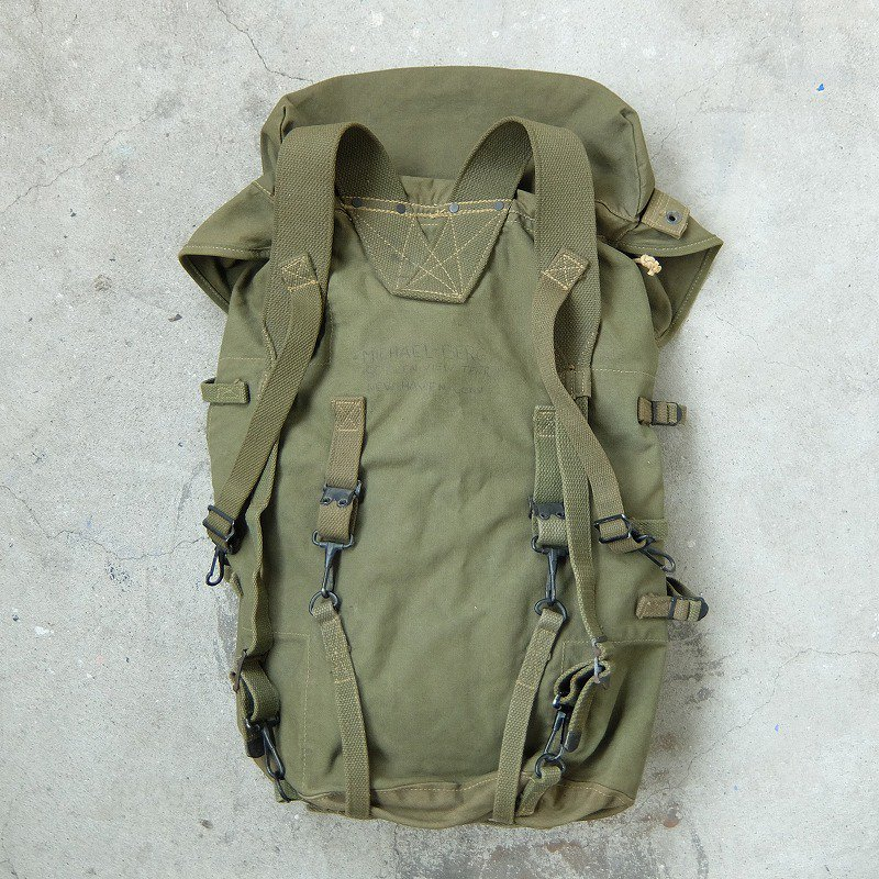 WW2 U.S.ARMY JUNGLE PACK