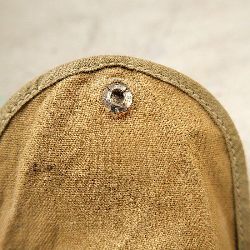 Vintage Cotton Pouch
