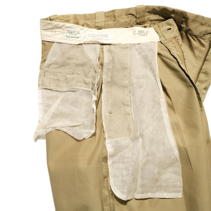 U.S.ARMY UNIFORM TWILL SHORTS