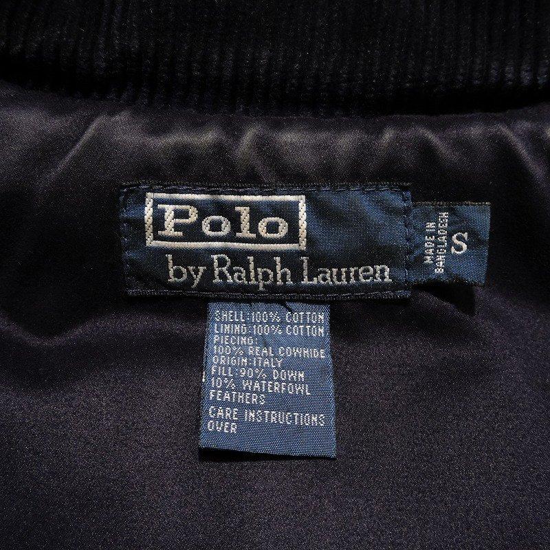 Polo by Ralph Lauren Corduroy Down Vest