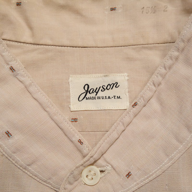 Jayson Cotton Shirt
