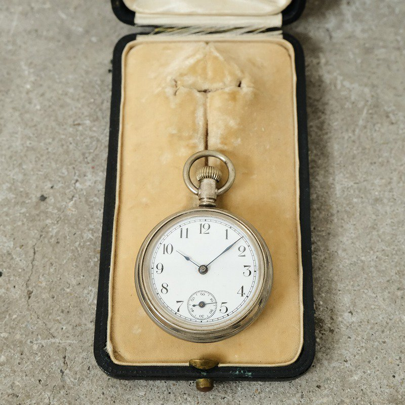 VACHERON CONSTANTIN Pocket Watch Case