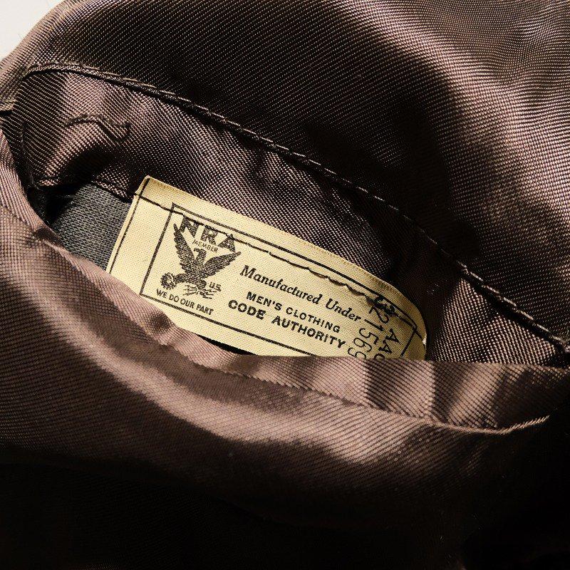 Tweed Belted Coat
