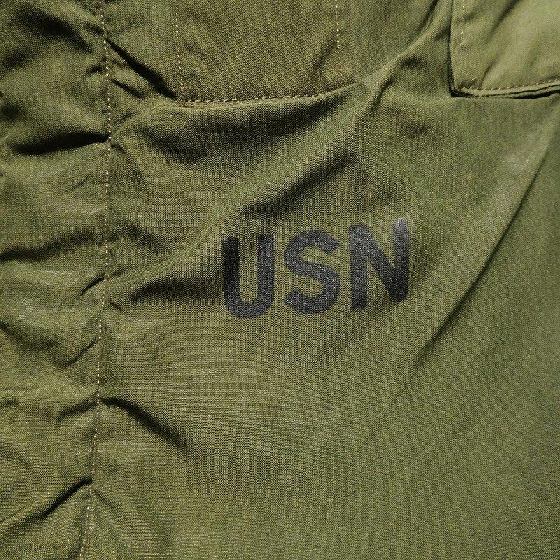 U.S.N. DECK TROUSERS