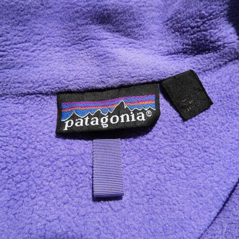 PATAGONIA Nylon Jacket