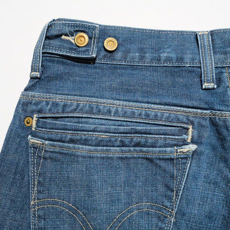 Levi's 511 Denim Pants