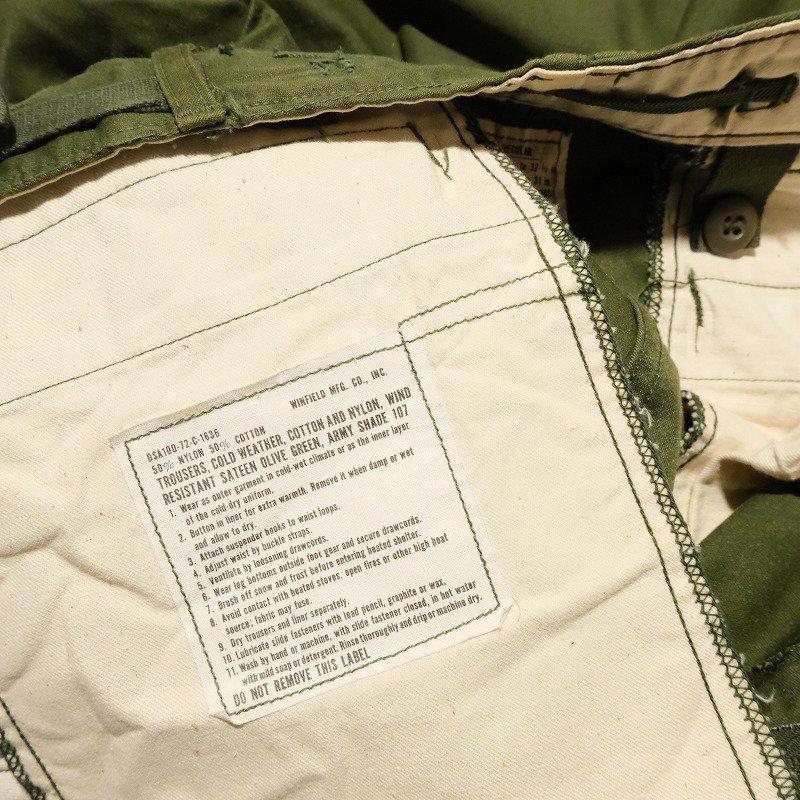 U.S.ARMY M-65 FIELD TROUSERS