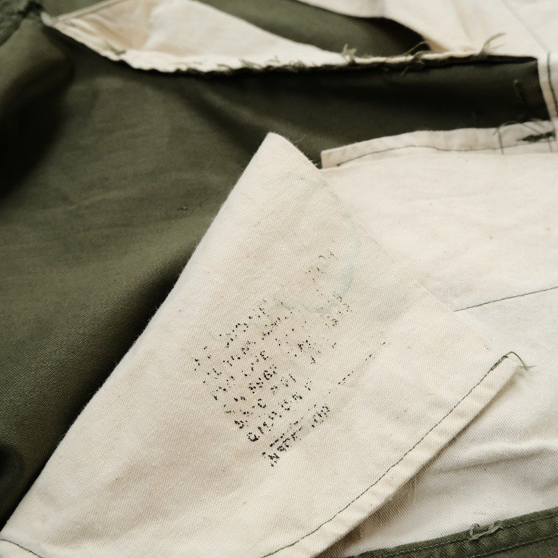 U.S.ARMY M-43 FIELD TROUSERS