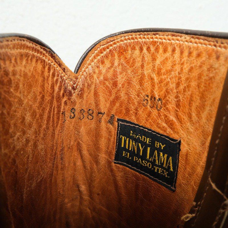 VINTAGE TONY LAMA PECOS BOOTS