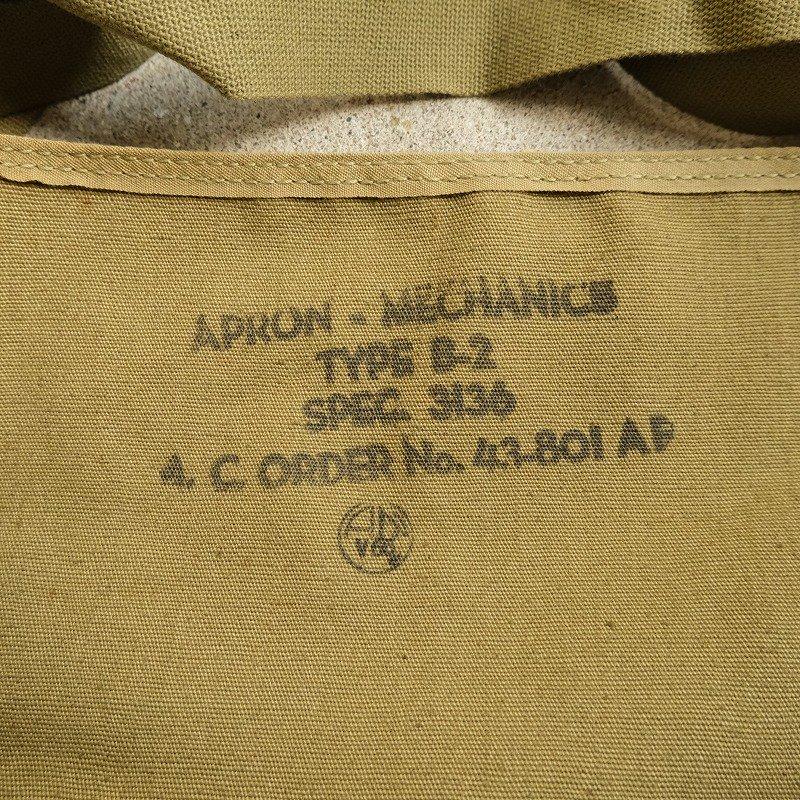 WW2 TYPE B-2 MECHANICS' APRON