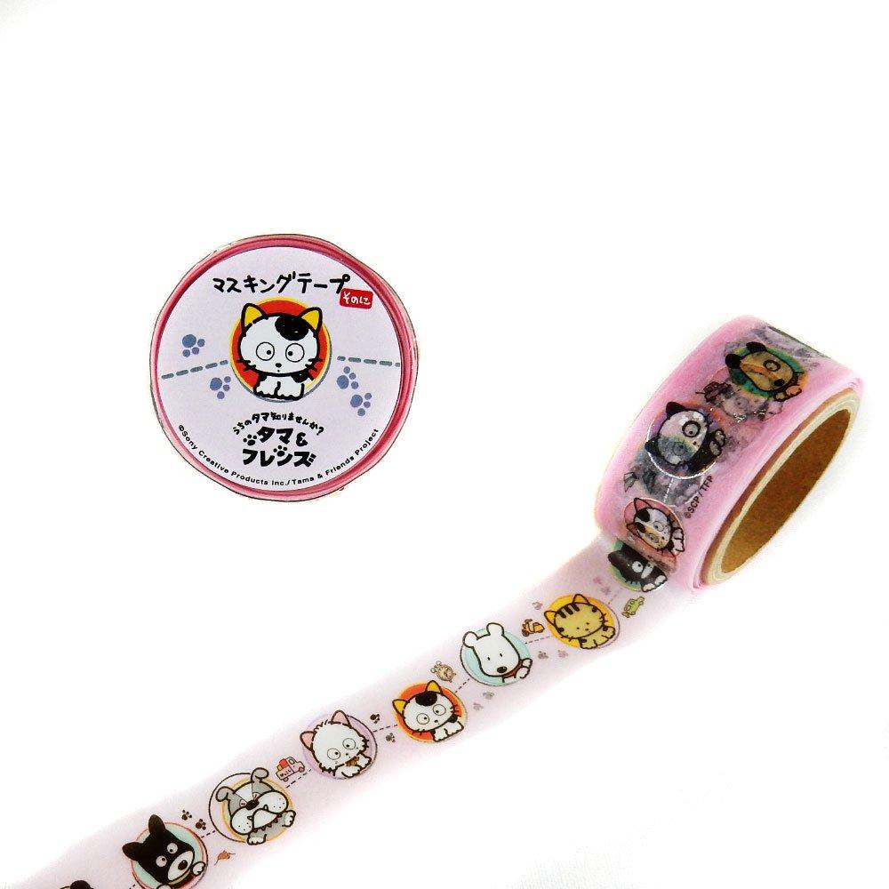 箔押しマスキングテープ(ステップアップ) TM-MK-016 TA グッズ