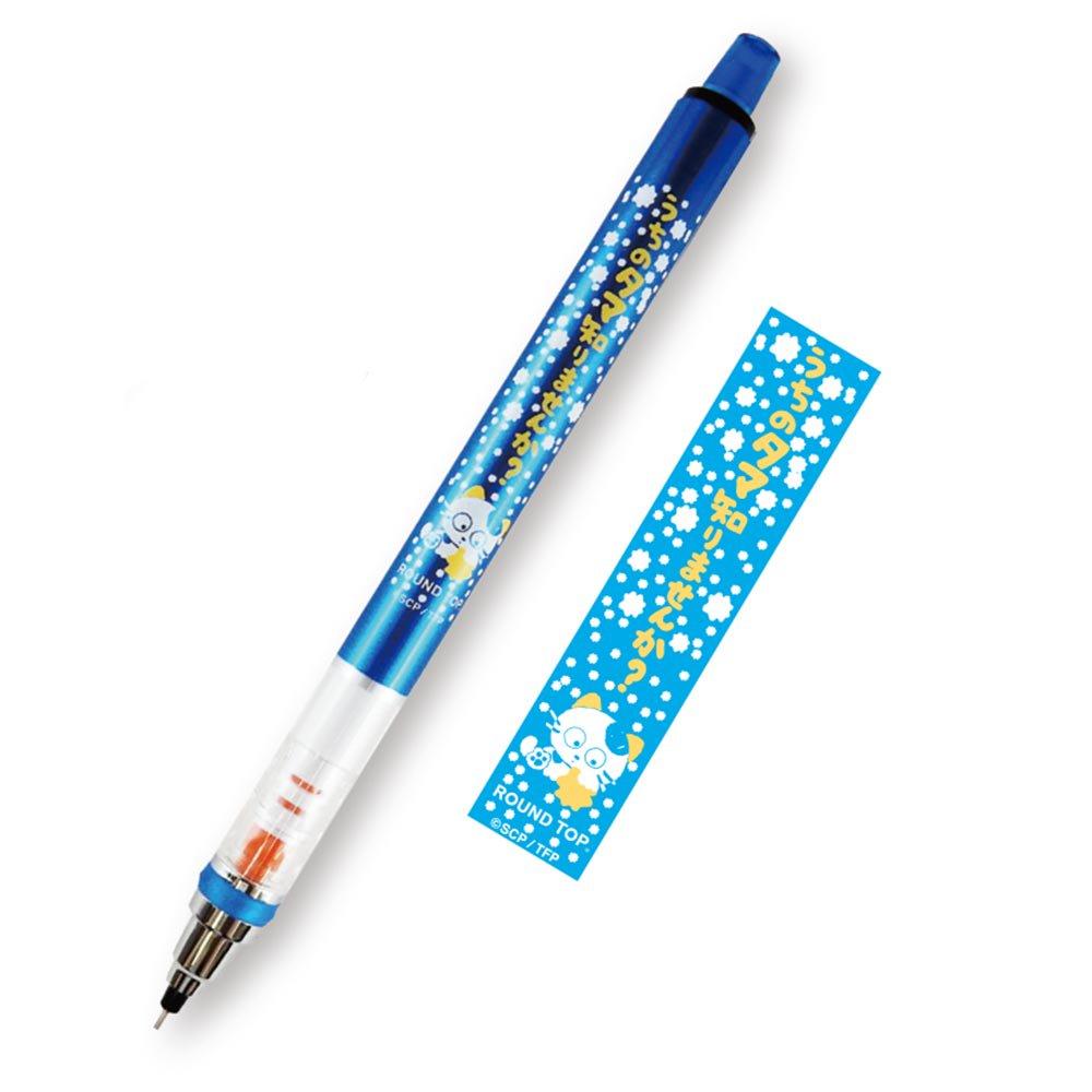シャープペン(きらきらぼし)ブルー【三菱鉛筆 クルトガ】TM-SH-003 TA