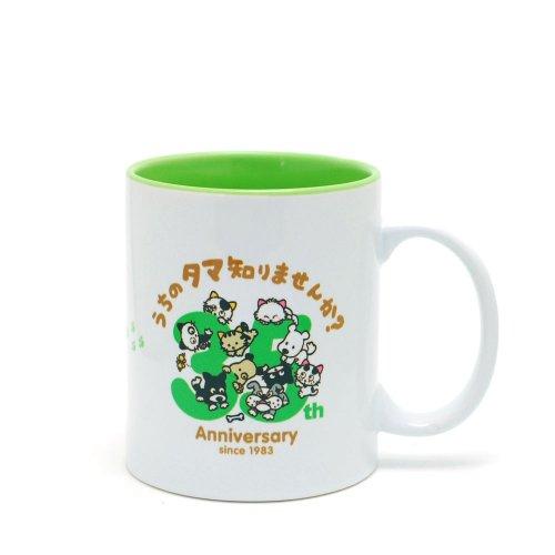 【生産終了品】【公式ショップ限定】★タマ&フレンズ35th記念★マグカップ TA