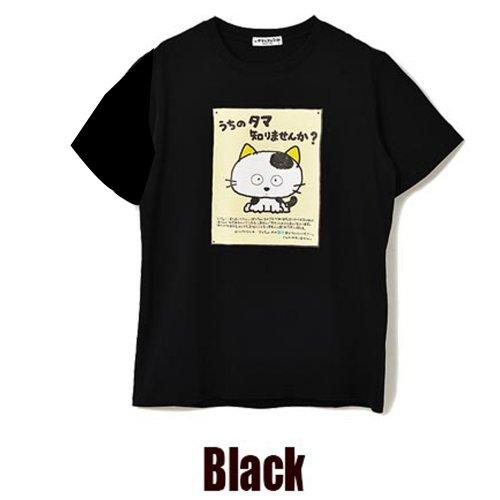 天竺 半袖Tシャツ(ブラック/LL) UT1182-430 TA