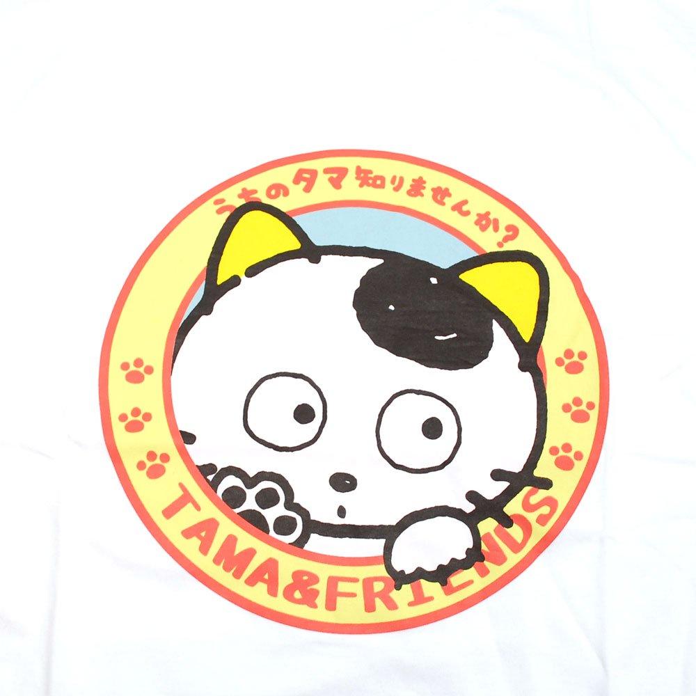 天竺 半袖Tシャツ(ホワイト/LL) UT1182-431 TA