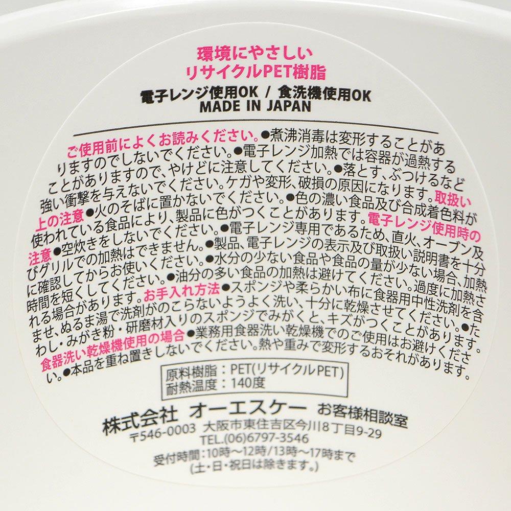 【生産終了品】コップ (タマフェイス)131233 TA