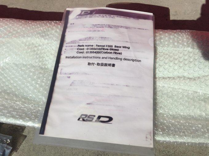 F355 RSDリヤウイング FRP 新品未使用