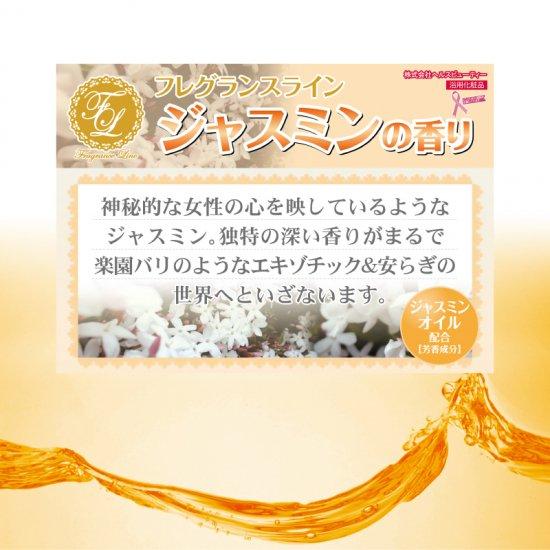 湯匠仕込 ジャスミンの香り 1kg(50回分) 入浴剤