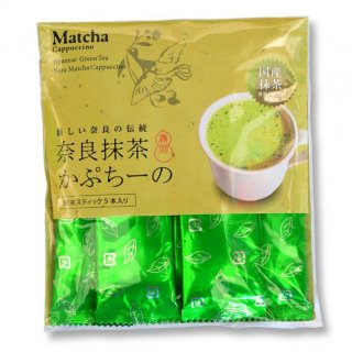 【香料・着色料不使用】奈良抹茶かぷちーの5本入り
