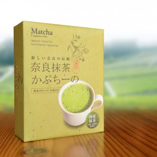 【国産抹茶使用・香料・着色料不使用】奈良抹茶かぷちーの
