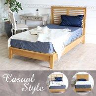 ウッドフレーム シングルベッド ナチュラルカラー MONICA モニカ リプロ
