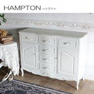 ロマンス家具 HAMPTON キャビネット rcc-1362aw