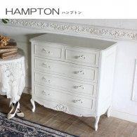 ロマンス家具 HAMPTON クラシカル チェスト rch-1360aw