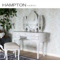 ロマンス家具 HAMPTON クラシカル ドレッサー rd-1367aw
