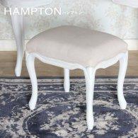 HAMPTON クラシカル スツール rh-1370aw