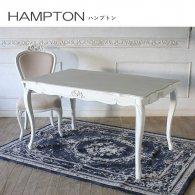 HAMPTON クラシカル ダイニングテーブル(幅135cm) rkt-1692aw