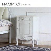ロマンス家具 HAMPTON クラシカル サイドテーブル rt-1365aw