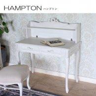 HAMPTON クラシカル デスク rt-1366aw