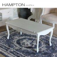 HAMPTON クラシカル ローテーブル rt-1368aw