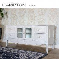 ロマンス家具 HAMPTON リビングボード(幅120cm) rtv-1363aw