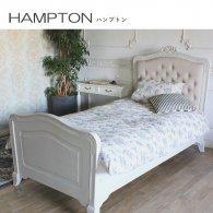 HAMPTON クラシカル ベッド(シングルサイズ) rb-1943aw-s
