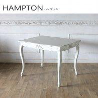 HAMPTON クラシカル ダイニングテーブル(幅100cm)  rkt-1691aw