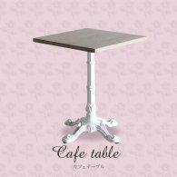 カフェテーブル 60cm角 4本脚 オーク材 プラスターウッド ホワイト frt1-60s-lw-2 リプロ