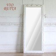 VIORETTA ヴィオレッタシリーズ 全身ミラー rd-1765aw