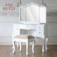 ロマンス家具 VIORETTA ヴィオレッタシリーズ セットドレッサー(スツール付き) rd-1877aw