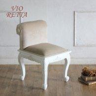 ロマンス家具 VIORETTA ヴィオレッタシリーズ スツール rh-1774aw-nbe