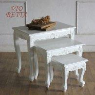 ロマンス家具 VIORETTA ヴィオレッタシリーズ ネストテーブル rt-1751aw