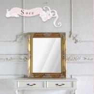 ウォールミラー Sサイズ ゴールド q-mr-610 リプロ