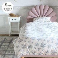 ベッド シングル シングルベッド シェルベッド アンティーク 姫系 おしゃれ かわいい インテリア 組み立て hnbs-s-f237 リプロ C 110*40*95