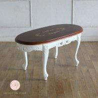 ローテーブル マーケットリー ホワイト 2107-p-18 リプロ B 100*50*50