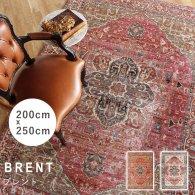 ラグ プレーベル ブレント brent-200x250 リプロ