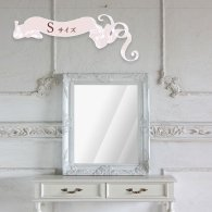 ウォールミラー Sサイズ ホワイト q-mr-633 リプロ