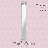 スリムミラー Sサイズ クロノス ホワイト gm-08015 リプロ