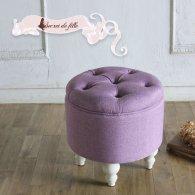 マカロンスツール 一人掛け フレンチラベンダー aj6f81n リプロ