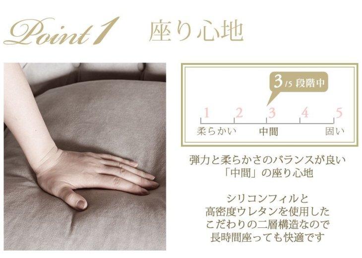 ヴィンセントシリーズ アームソファ 二人掛け チョコレートブラウンPUレザー VN2P38K リプロ D 125*75*75
