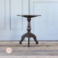 カフェテーブル コンパクトサイズ ブラウン 4032-5 リプロ B 55*55*67